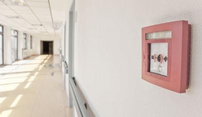 Проектирование, прокладка и установка охранно-пожарной сигнализации