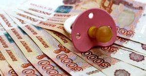 розыск должников по алиментам